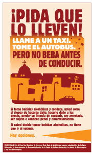 GAR-poster-spanish